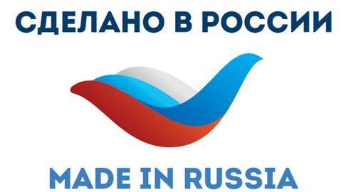 Krievijas čempionu nenoskaidro dēļ sarunātas spēles