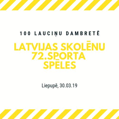 💯 Latvijas skolēnu 72.sporta spēles visi rezultāti + komandu ieskaitē