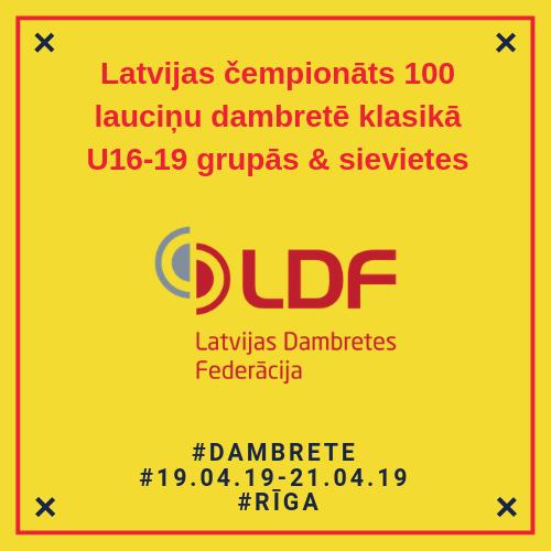 🇱🇻 Sācies LV čempionāts 100 lauciņu dambretē klasikā U16-19 grupās + sieviešu čempionāts (pirmā diena noslēgusies)