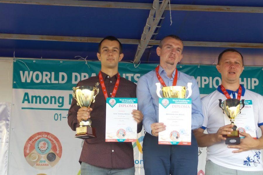 🇧🇬IDF64: Pasaules čempionāts 64 lauciņu dambretē. Vaļuks Juniors neiztur spriedzi un zaudē pēdējā partijā I.Mihaļčenko par zeltu!