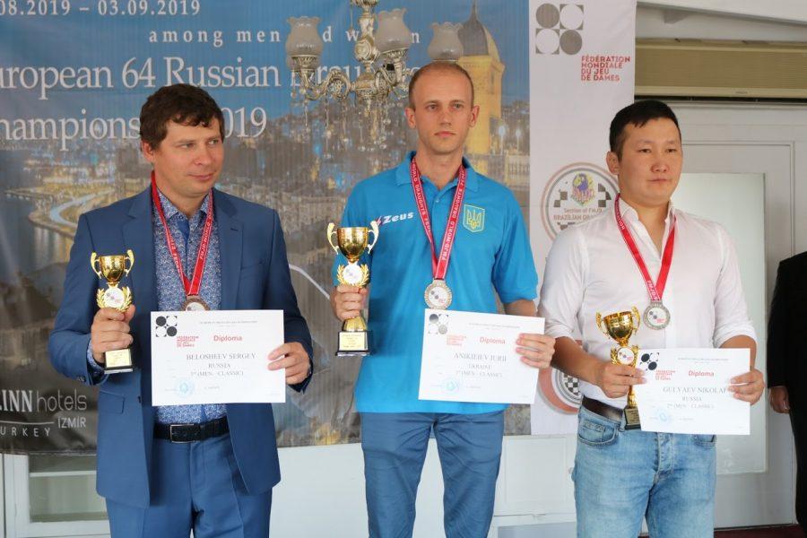 🇹🇷FMJD: Eiropas čempionāts pieagušajiem 64 lauciņu dambretē