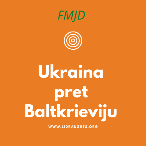 FMJD 100: Ukraine & Belarus